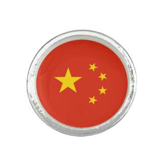 Patriotic Chinese Flag Ring