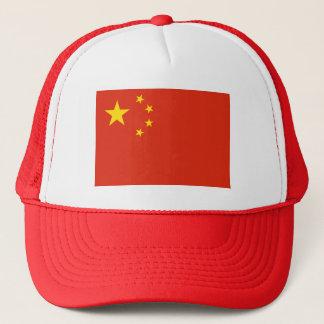 Patriotic Chinese Flag Trucker Hat