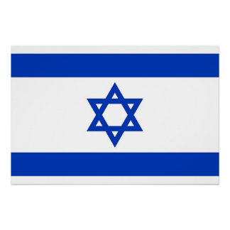 Patriotic poster with Flag of Israel Perfect Poster