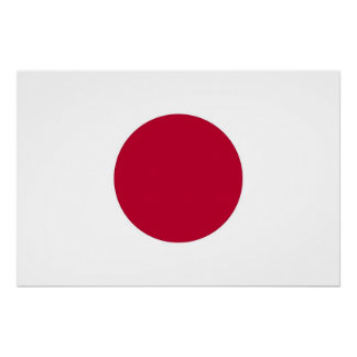 Patriotic poster with Flag of Japan Perfect Poster
