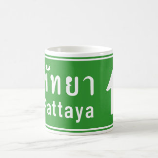 Pattaya Ahead ⚠ Thai Highway Traffic Sign ⚠ Coffee Mug