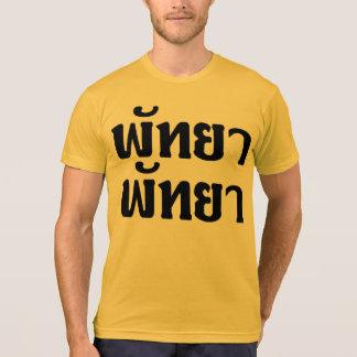 Pattaya Pattaya ☆ Thai Language Script ☆ T-Shirt