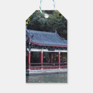 Pavilion, Lake Ronghu, Guilin, China Gift Tags