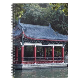 Pavilion, Lake Ronghu, Guilin, China Notebook