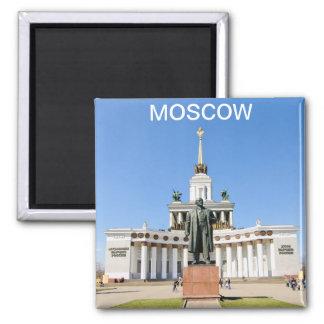 Pavilion, MOSCOW Square Magnet
