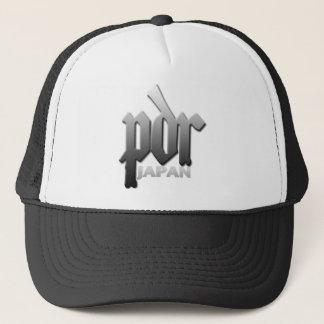 PDR ジャパン TRUCKER HAT