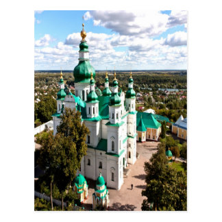 Peace and joy Trinity Monastery in Chernihiv Postcard