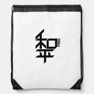 Peace (Chinese Character) Backpack