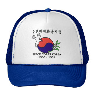 Peace Corps Korea Trucker Hat