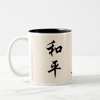 Peace For Two In The Bush -- Original Chinese Art Two-Tone Coffee Mug