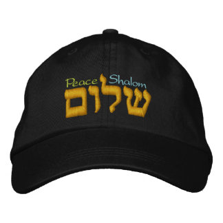 Peace hat - Shalom in Hebrew