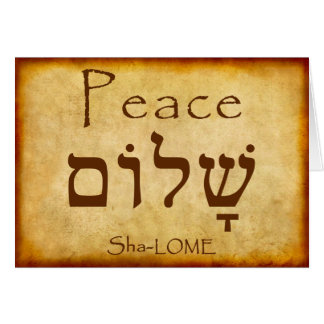 PEACE HEBREW CARD