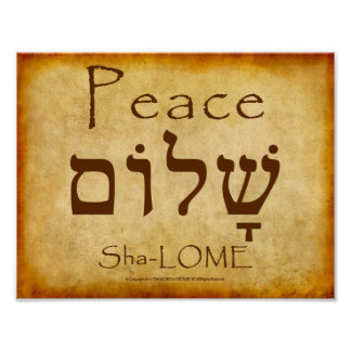 PEACE HEBREW POSTER