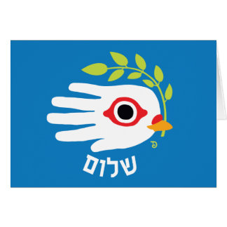 Peace Hebrew Shalom card