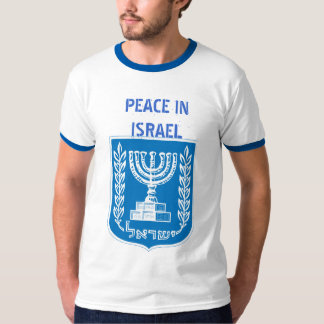 Peace in Israel T-Shirt