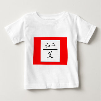 Peace & Justice T-shirts