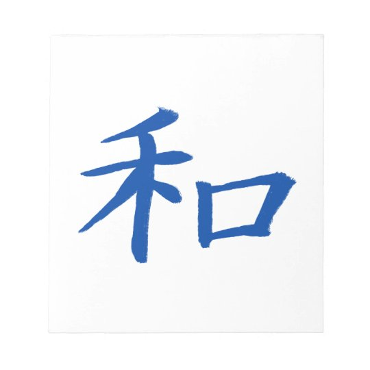 Peace Kanji Blue Notepad