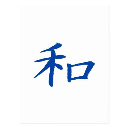 Peace Kanji Blue Post Card