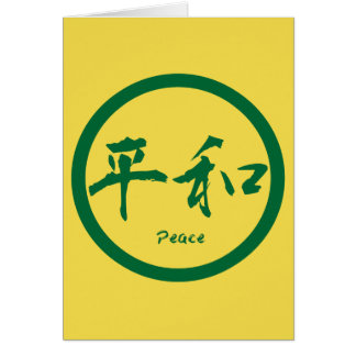 Peace Kanji Note Cards | Green Kamon