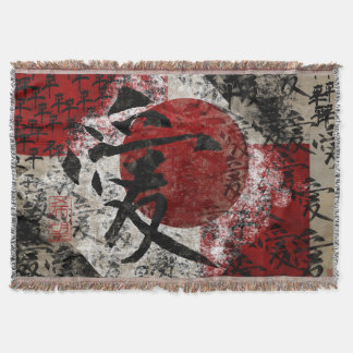 Peace Love And Hope #1 Throw Blanket