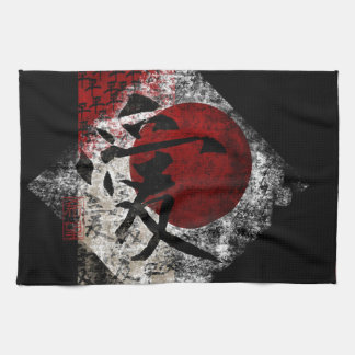 Peace Love and Hope #3 Towel