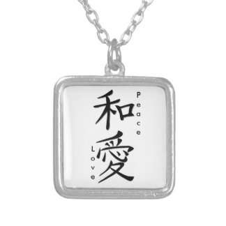 Peace Love Japanese Kanji Silver Plated Necklace
