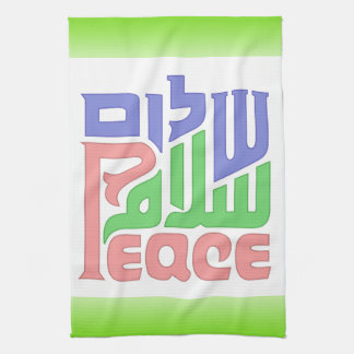 Peace Shalom Salaam kitchen towel