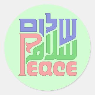 Peace Shalom Salaam stickers