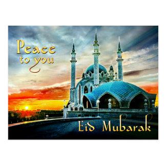 Peace to You Mosque Eid Mubarak Postcard