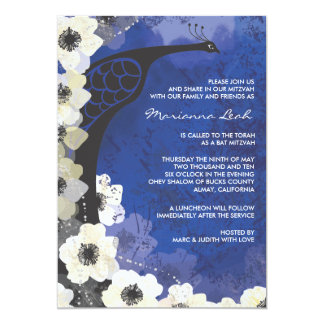 Peacock & Anemone Flowers Bat Mitzvah Invitation