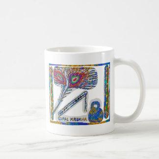 Peacock Feather : Gopal Krishna Coffee Mug