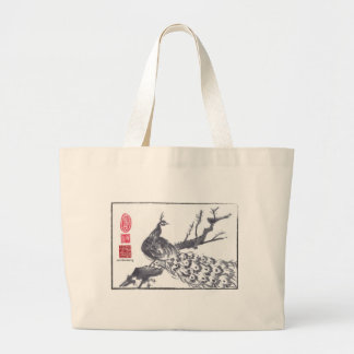 """Peacock """"Feathered Fan"""" SumiSack Large Tote Bag"""