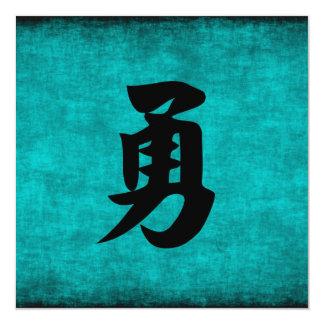 Peinture de caractère chinois pour le courage dans carton d'invitation  13,33 cm