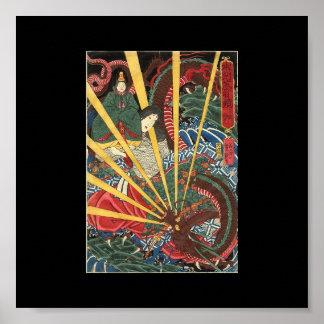 Peinture japonaise antique de dragon Circa des 186 Poster