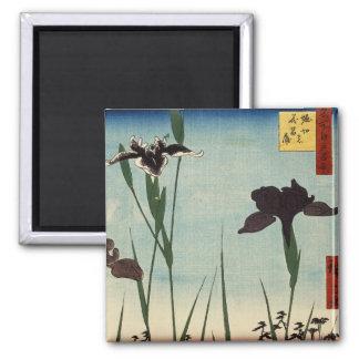 Peinture japonaise d Ukiyo-e de jardin vintage Magnets