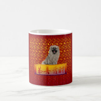 Pekingese Dog on Happy Chinese New Year Coffee Mug