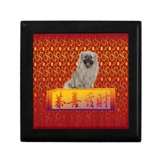 Pekingese Dog on Happy Chinese New Year Gift Box