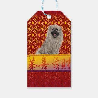 Pekingese Dog on Happy Chinese New Year Gift Tags