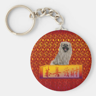 Pekingese Dog on Happy Chinese New Year Keychain