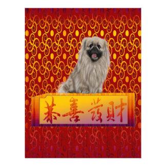 Pekingese Dog on Happy Chinese New Year Letterhead