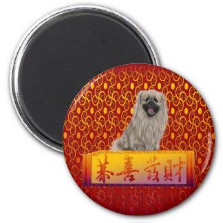 Pekingese Dog on Happy Chinese New Year Magnet