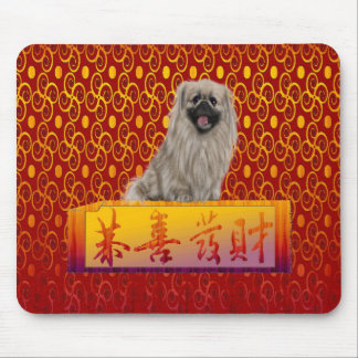 Pekingese Dog on Happy Chinese New Year Mouse Pad