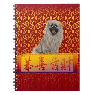 Pekingese Dog on Happy Chinese New Year Notebook