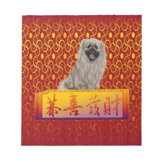 Pekingese Dog on Happy Chinese New Year Notepad