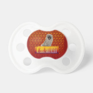 Pekingese Dog on Happy Chinese New Year Pacifier