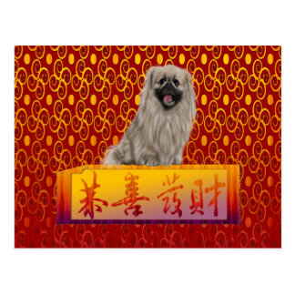 Pekingese Dog on Happy Chinese New Year Postcard