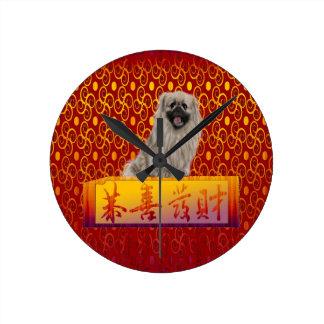 Pekingese Dog on Happy Chinese New Year Round Clock