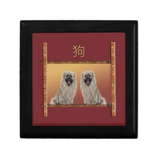 Pekingese on Asian Design Chinese New Year, Dog Gift Box