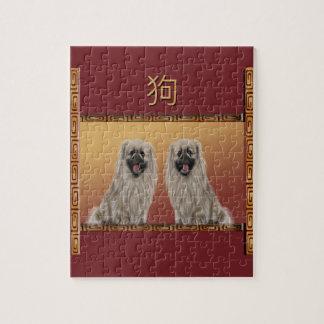 Pekingese on Asian Design Chinese New Year, Dog Jigsaw Puzzle