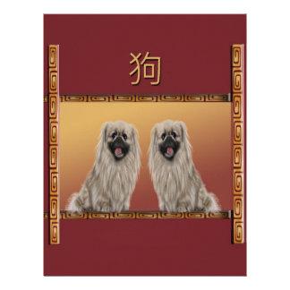 Pekingese on Asian Design Chinese New Year, Dog Letterhead